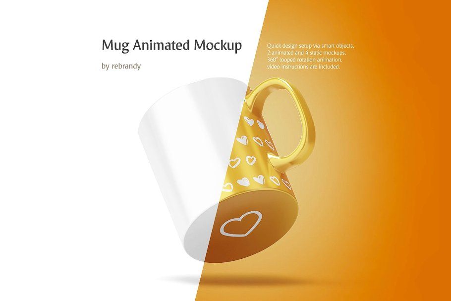 Ceramic Animated Mug Mockup