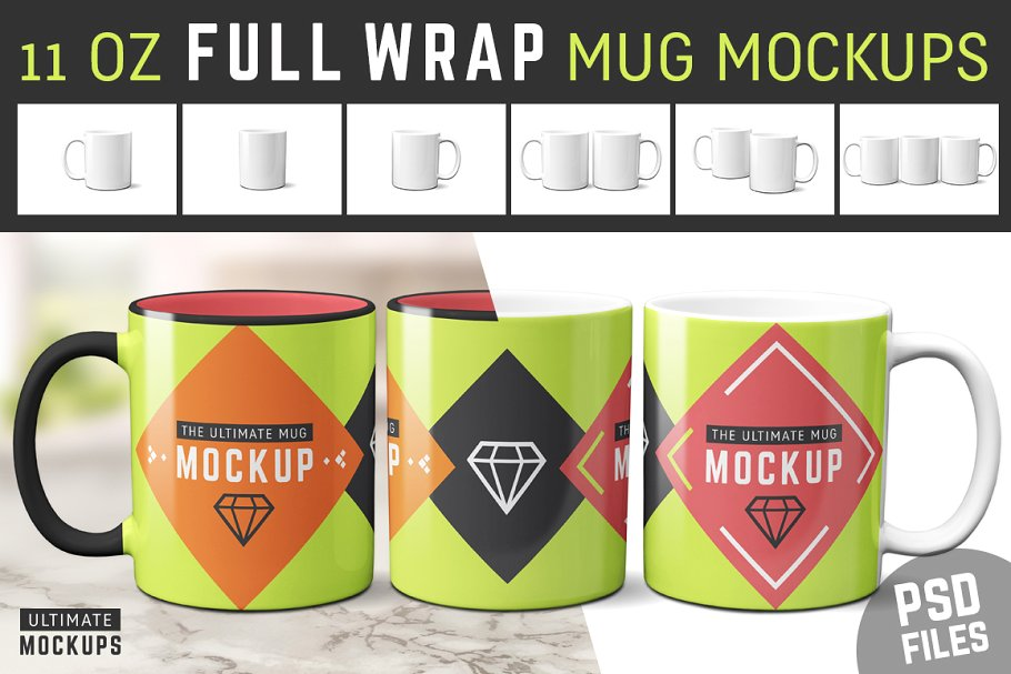 Full Wrap Coffee Mug Mockup PSD