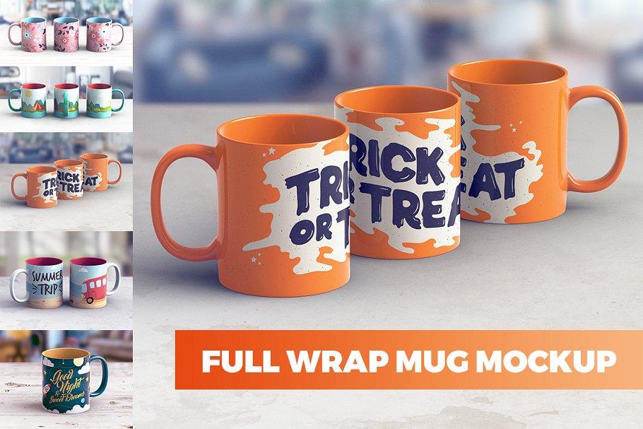 Full Wrap Mug Mockup PSD