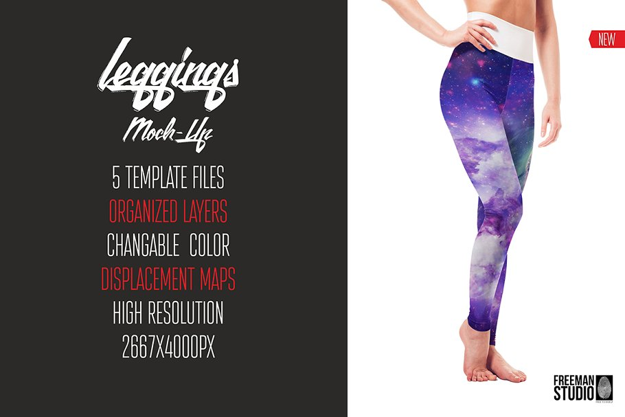 5 Editable Leggings Mockup