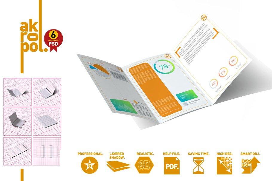 Fast Editable Brochure Mockup