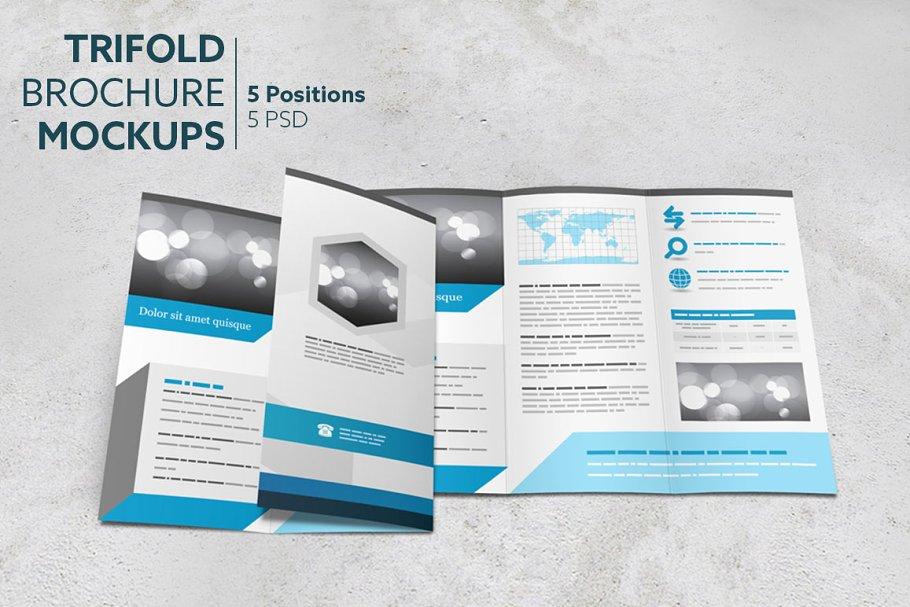Minimal Tri Fold Brochure Mockup
