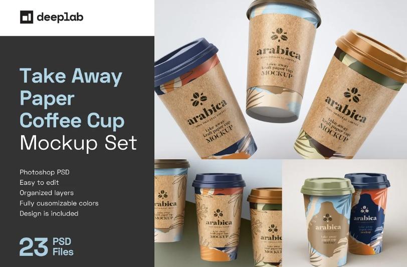 23 Coffee Cup Mockup Set