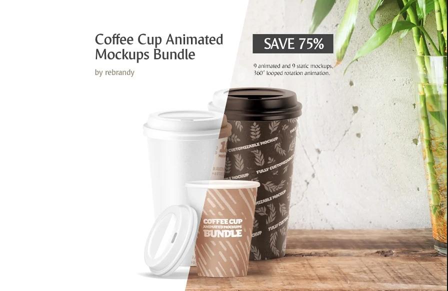 Animated Coffee Cup Mockup Bundle