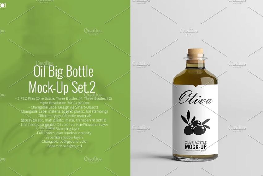 Big Olive Jar Mockups