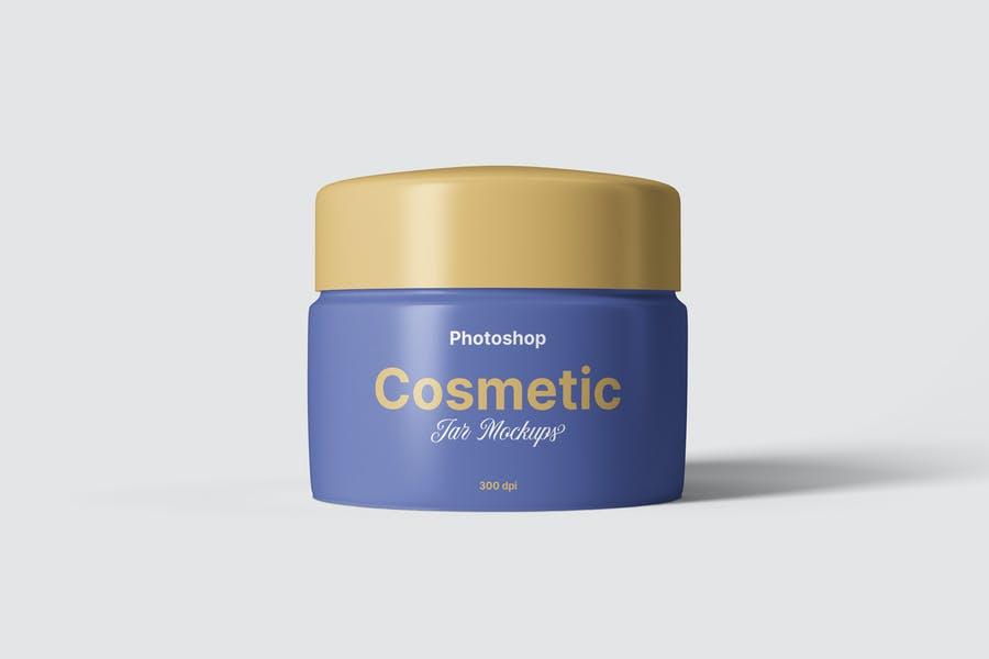 3 Cosmetics Jar Mockup PSD