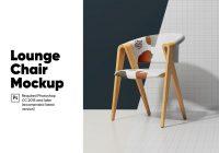 chair mockup psd