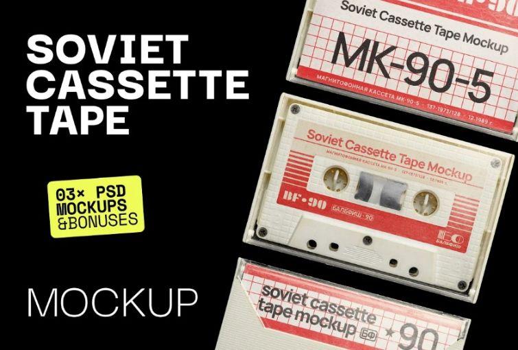 Soviet Cassette Tape Mockup PSD